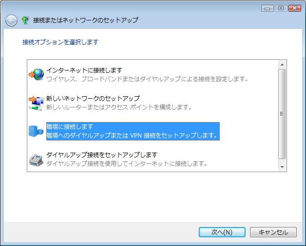 Next vpn 3 06