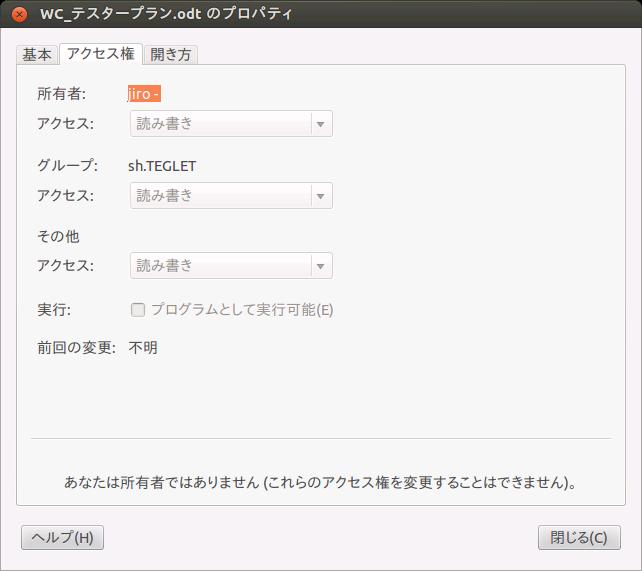 Omsa にログオンし、コントローラ上の左パンと情報 / 設定)」(図 1 )をクリックしてハイライトしますログ :